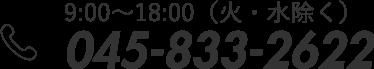横浜市のハウスメーカー近代ホームのお問い合わせはこちらから tel:0797-25-1985