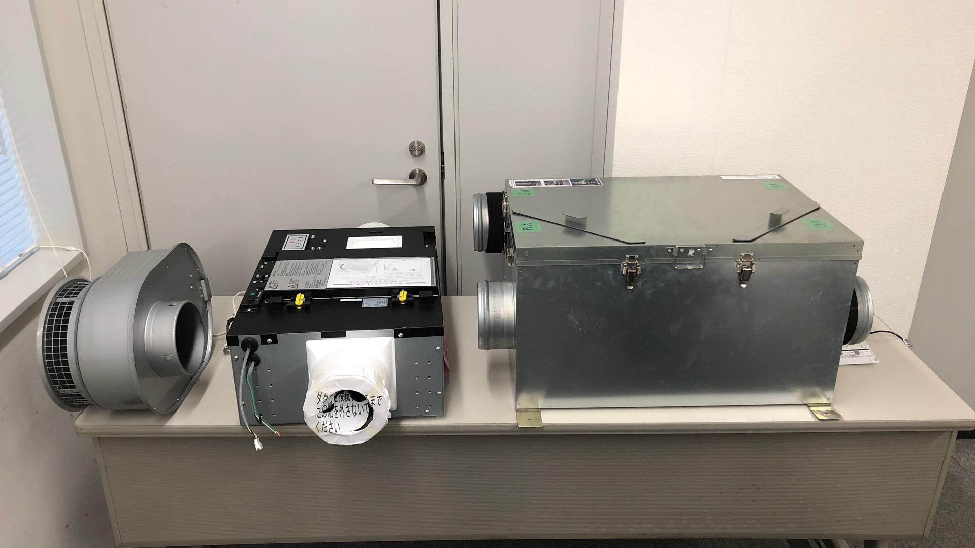 第一種換気システム FPC90