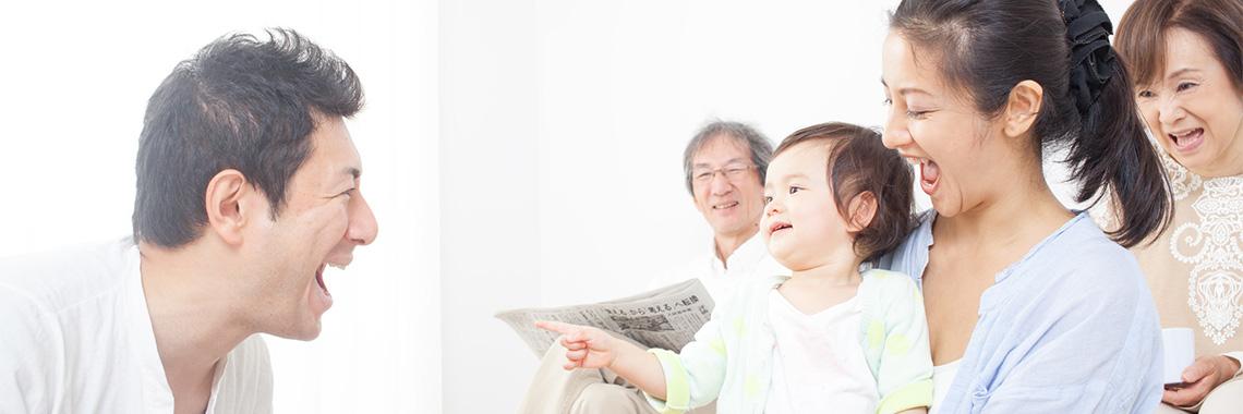 神奈川県横浜市の親・子・孫みんなが楽しく暮らせる二世帯住宅