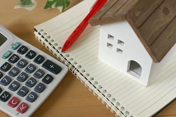 家づくりコラム③上限なしの注文住宅!我が家に適正な注文住宅の予算は?