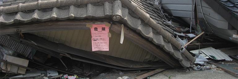横浜市の注文住宅のアフターサポート、地震危険補償特約