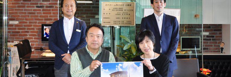 横浜市で注文住宅建築の際の基本契約