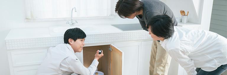 横浜市の注文住宅のアフターサービス