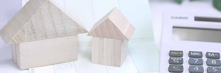 神奈川県横浜市の賃貸・店舗併用住宅で自宅の住宅ローンを軽減