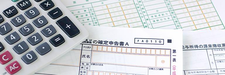 神奈川県横浜市の賃貸住宅・店舗併用住宅で節税対策