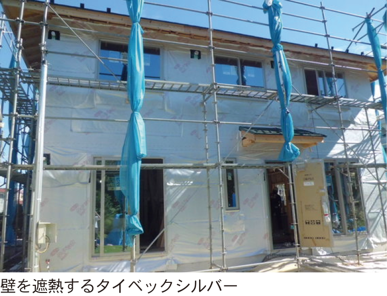神奈川県横浜市の健康住宅の遮熱壁