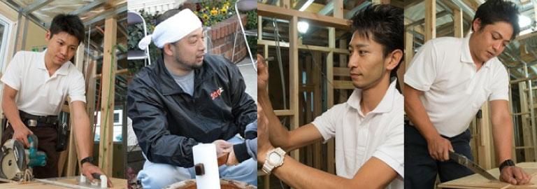神奈川県横浜市の「近代ホーム」の社員大工
