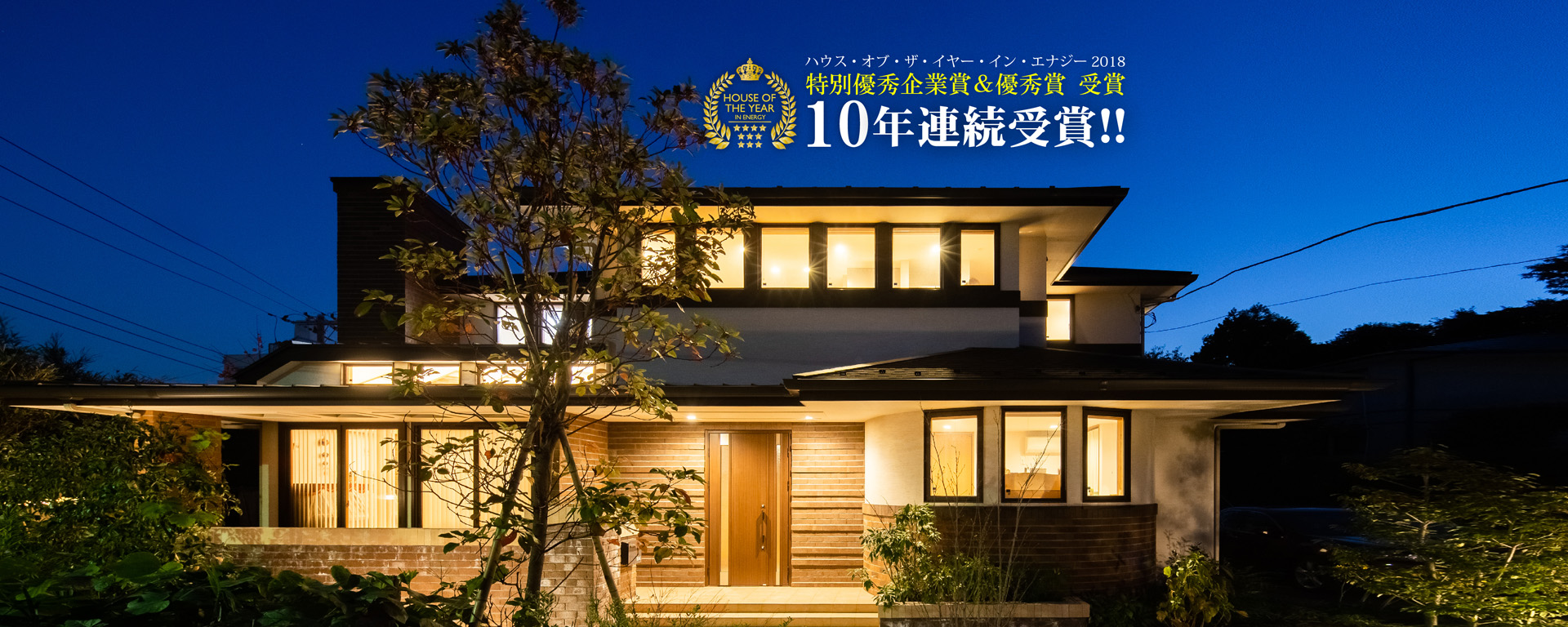 横浜市の注文住宅外観デザイン