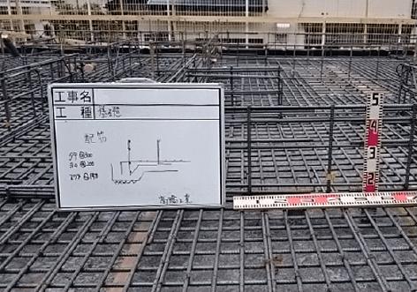 横浜市の健康住宅の特徴01