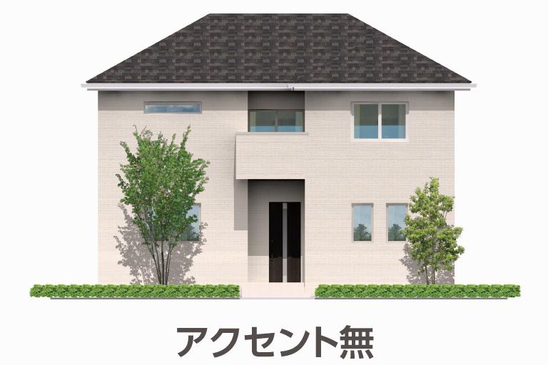 神奈川県横浜市の注文住宅の外観「アクセント無し」
