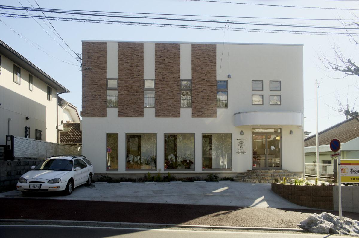横浜市栄区の歯科医院