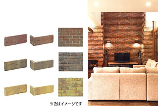 神奈川県横浜市の注文住宅の室内壁
