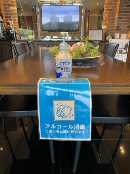 神奈川県の次亜塩素酸水は近代ホームへ