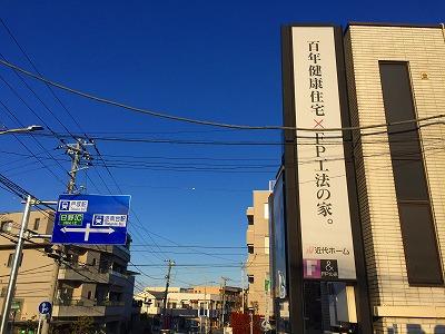 港南台駅 ⇒