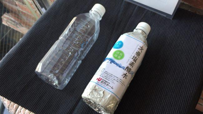 【まだまだやってます】横浜市などお近くの方に消毒液(次亜塩素酸水)を無料配布しています。