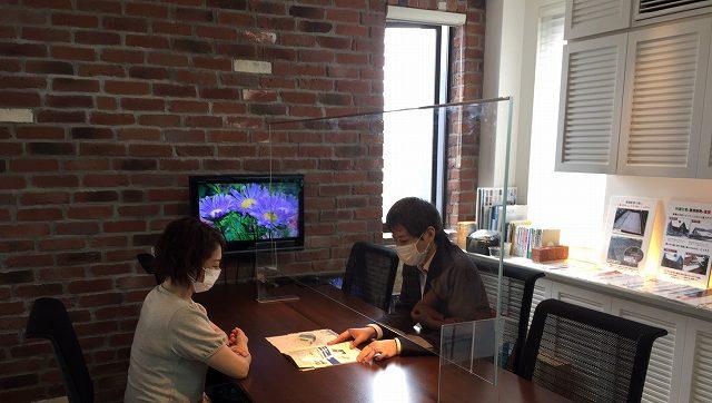 神奈川県の新型コロナウイルス対策は近代ホームへ