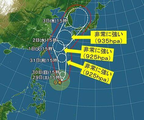 台風の季節