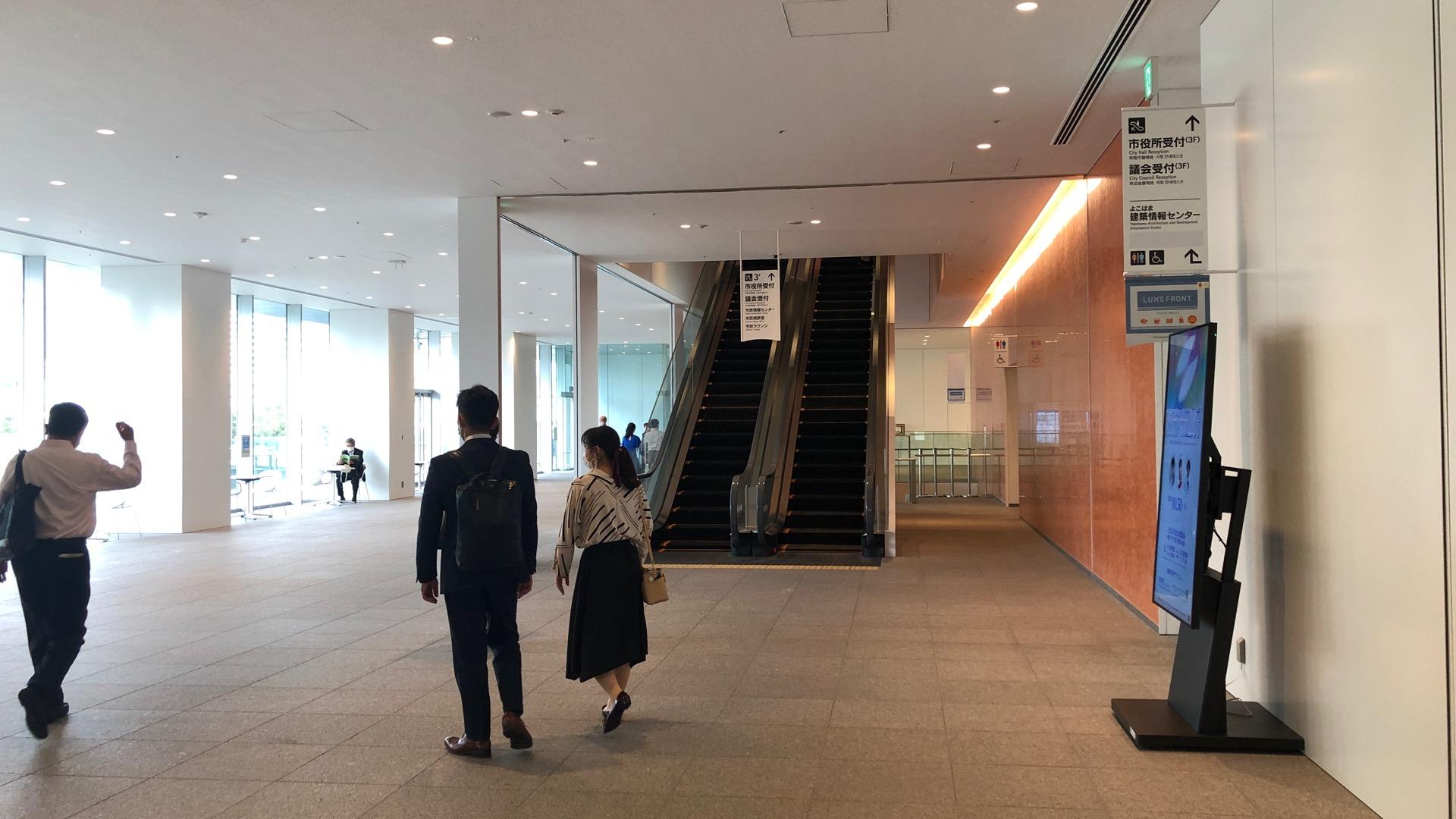 横浜市のハウスメーカー