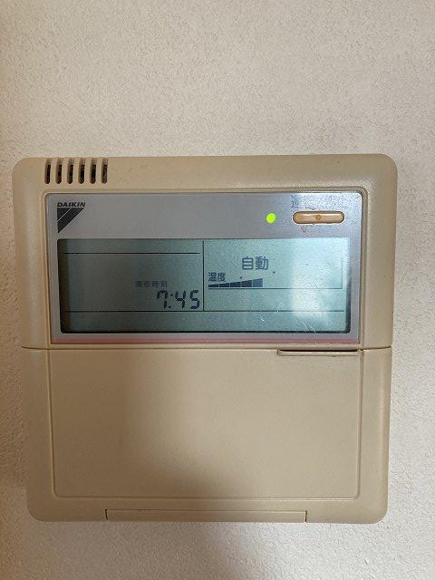横浜の断熱住宅は近代ホーム