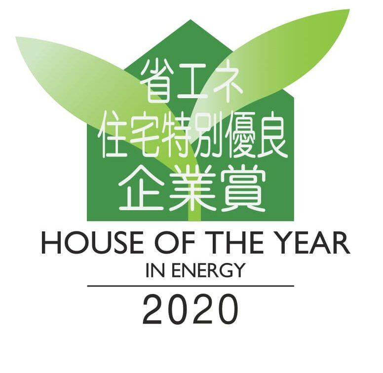 横浜の健康住宅は近代ホーム