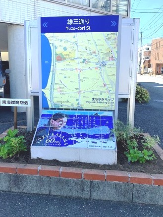 横浜の工務店は近代ホームへ